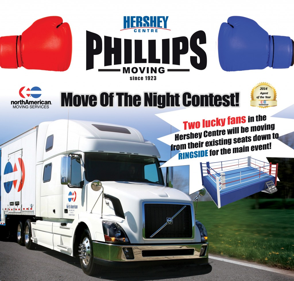 Phillips Fight Night